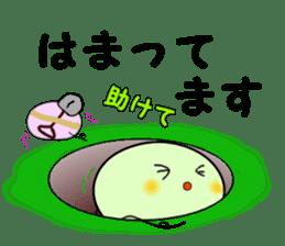 Next-kun (IT version) sticker #529674