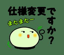 Next-kun (IT version) sticker #529676