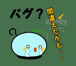 Next-kun (IT version) sticker #529677