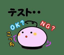 Next-kun (IT version) sticker #529678