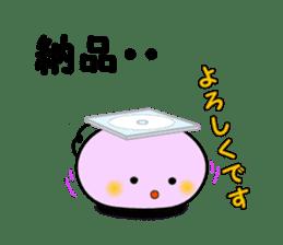 Next-kun (IT version) sticker #529680