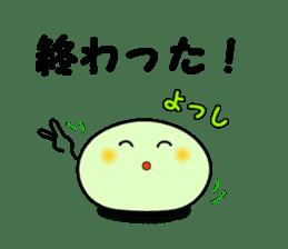 Next-kun (IT version) sticker #529681