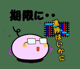 Next-kun (IT version) sticker #529683