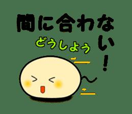 Next-kun (IT version) sticker #529684