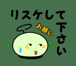 Next-kun (IT version) sticker #529685
