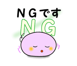 Next-kun (IT version) sticker #529687