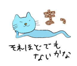 cat-paradise sticker #529772