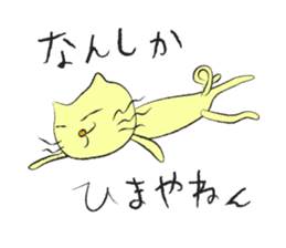 cat-paradise sticker #529784