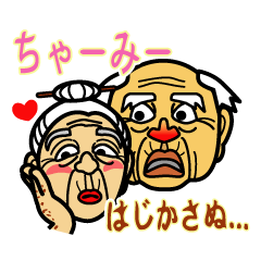 The Okinawa dialect -Practice 1-
