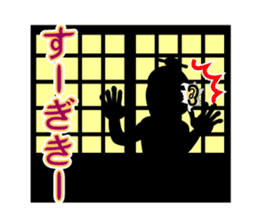 The Okinawa dialect -Practice 1- sticker #529973