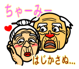 The Okinawa dialect -Practice 1- sticker #529974