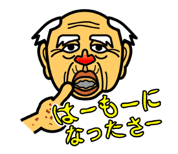 The Okinawa dialect -Practice 1- sticker #529976