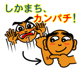 The Okinawa dialect -Practice 1- sticker #529979