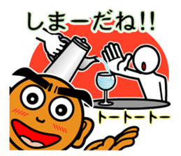 The Okinawa dialect -Practice 1- sticker #529981