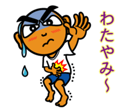 The Okinawa dialect -Practice 1- sticker #529984