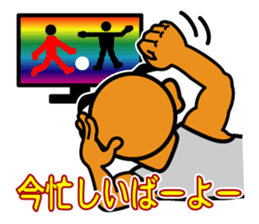 The Okinawa dialect -Practice 1- sticker #529986