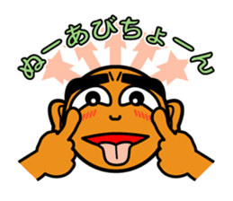 The Okinawa dialect -Practice 1- sticker #529990
