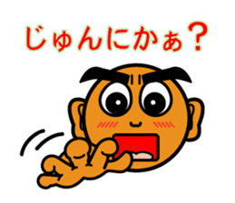 The Okinawa dialect -Practice 1- sticker #529992