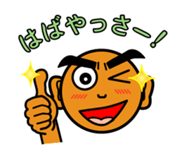 The Okinawa dialect -Practice 1- sticker #529993