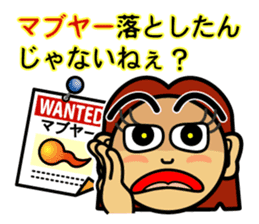 The Okinawa dialect -Practice 1- sticker #529995