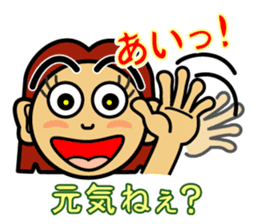 The Okinawa dialect -Practice 1- sticker #529996