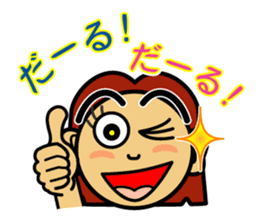 The Okinawa dialect -Practice 1- sticker #529997