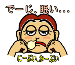 The Okinawa dialect -Practice 1- sticker #529998
