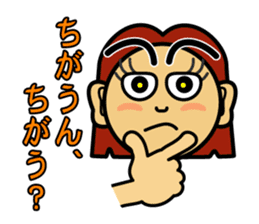 The Okinawa dialect -Practice 1- sticker #529999