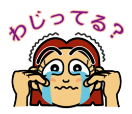 The Okinawa dialect -Practice 1- sticker #530000