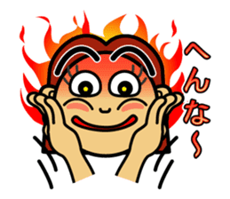 The Okinawa dialect -Practice 1- sticker #530007