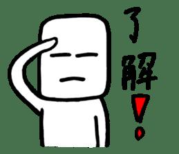 Mr.aja stamp sticker #530732