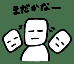 Mr.aja stamp sticker #530746