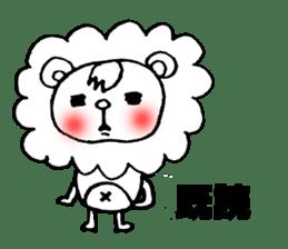 shuntaro2 sticker #530970