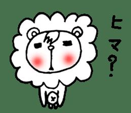 shuntaro2 sticker #530974