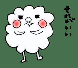 shuntaro2 sticker #530976