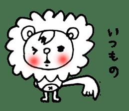 shuntaro2 sticker #530990