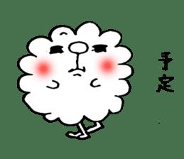 shuntaro2 sticker #530991