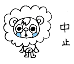 shuntaro2 sticker #530994