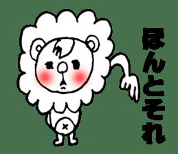 shuntaro2 sticker #531006