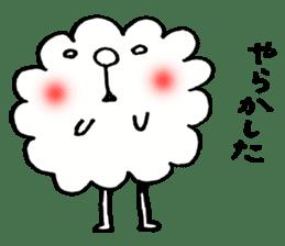 shuntaro2 sticker #531008