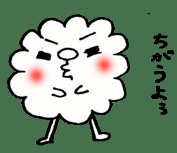 shuntaro2 sticker #531009