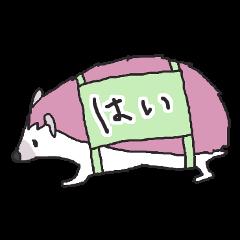Hedgehogs Haribo family Japanese Ver.