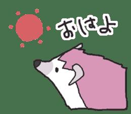 Hedgehogs Haribo family Japanese Ver. sticker #531250