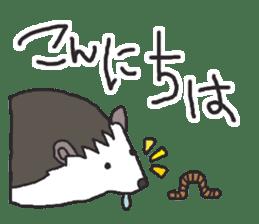Hedgehogs Haribo family Japanese Ver. sticker #531251