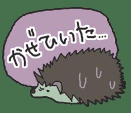 Hedgehogs Haribo family Japanese Ver. sticker #531259