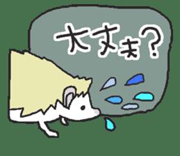 Hedgehogs Haribo family Japanese Ver. sticker #531260