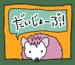 Hedgehogs Haribo family Japanese Ver. sticker #531261