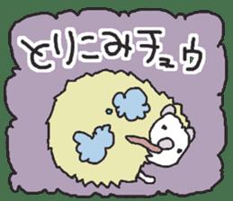 Hedgehogs Haribo family Japanese Ver. sticker #531265