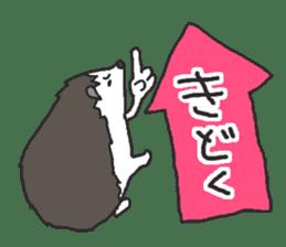 Hedgehogs Haribo family Japanese Ver. sticker #531269