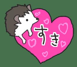 Hedgehogs Haribo family Japanese Ver. sticker #531270